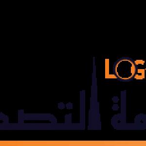 Logo Design Service UAE - A perfect logo makers