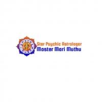 Master Mari Muthu Ji